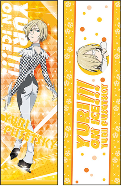 Yuri Plisetsky Yuri!!! On Ice Body Pillow