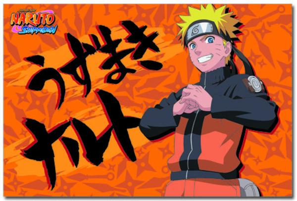 Naruto Shippuden Pillow Case