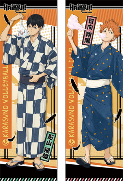 Kageyama and Hinata Haikyu!! Body Pillow Case