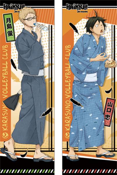 Tsukishima and Yamaguchi Haikyu!! Body Pillow Case