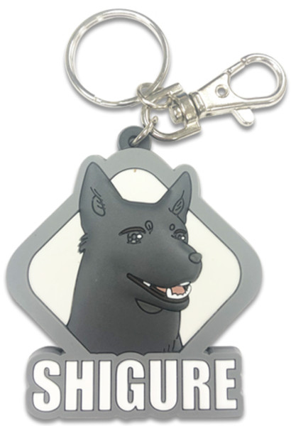 Shigure Fruits Basket PVC Keychain