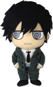 Kogami Psycho-Pass Plush