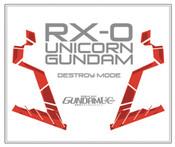 Unicorn Gundam Destroy Mode Blanket