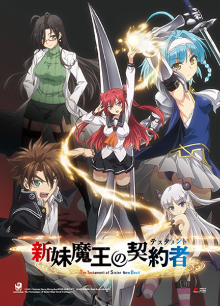 The Testament of Sister New Devil Group Fabric Poster