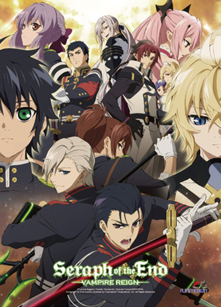 Seraph of the End Key Art 1 Fabric Poster