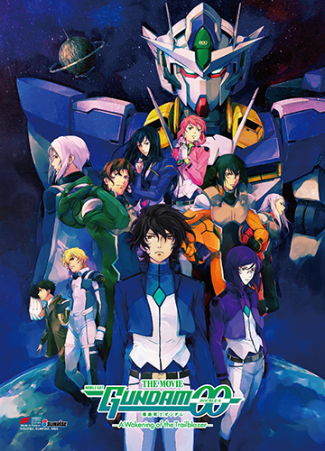 Mobile Suit Gundam 00 Key Art Fabric Poster 699858797318