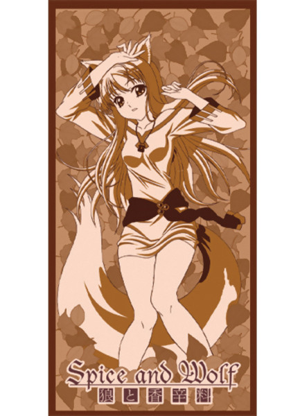 Holo Spice and Wolf Towel