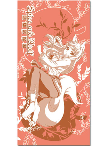 Holo With Apple Spice and Wolf Towel