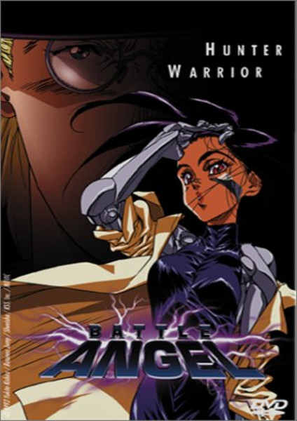 Battle Angel DVD