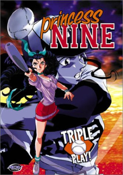 Princess Nine DVD 3