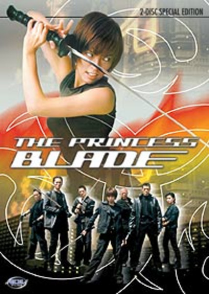 The Princess Blade Special Edition DVD