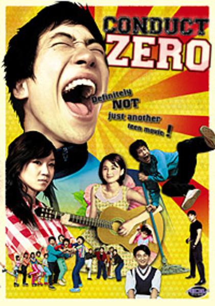 Conduct Zero DVD