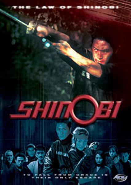 Shinobi DVD 1