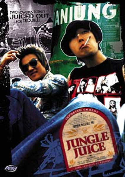 Jungle Juice DVD