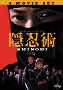 Shinobi Complete Collection DVD