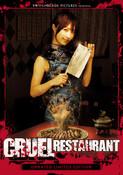 Cruel Restaurant DVD