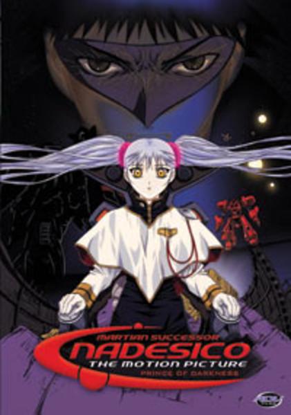 Martian Successor Nadesico Prince of Darkness Movie DVD