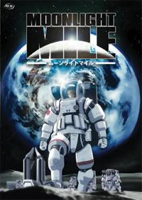 Moonlight Mile DVD 1 702727186929