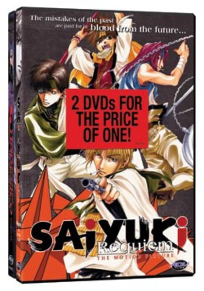 Saiyuki Requiem/Nadesico Prince of Darkness Double Feature DVD
