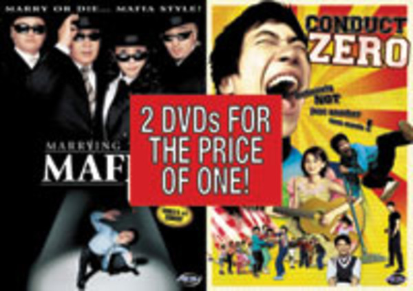 Conduct Zero & Marrying the Mafia Double Feature DVD