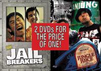 Jail Breakers/Jungle Juice Double Feature DVD 702727196720