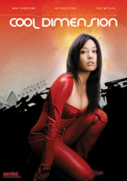 Cool Dimension DVD
