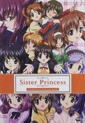 Sister Princess Complete Collection DVD