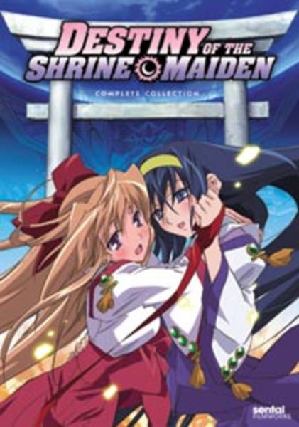 Destiny of the Shrine Maiden DVD
