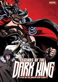 Legends of the Dark King Fist of the North Star Story DVD 702727202520