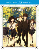 HYOUKA Part 1 Blu-ray/DVD