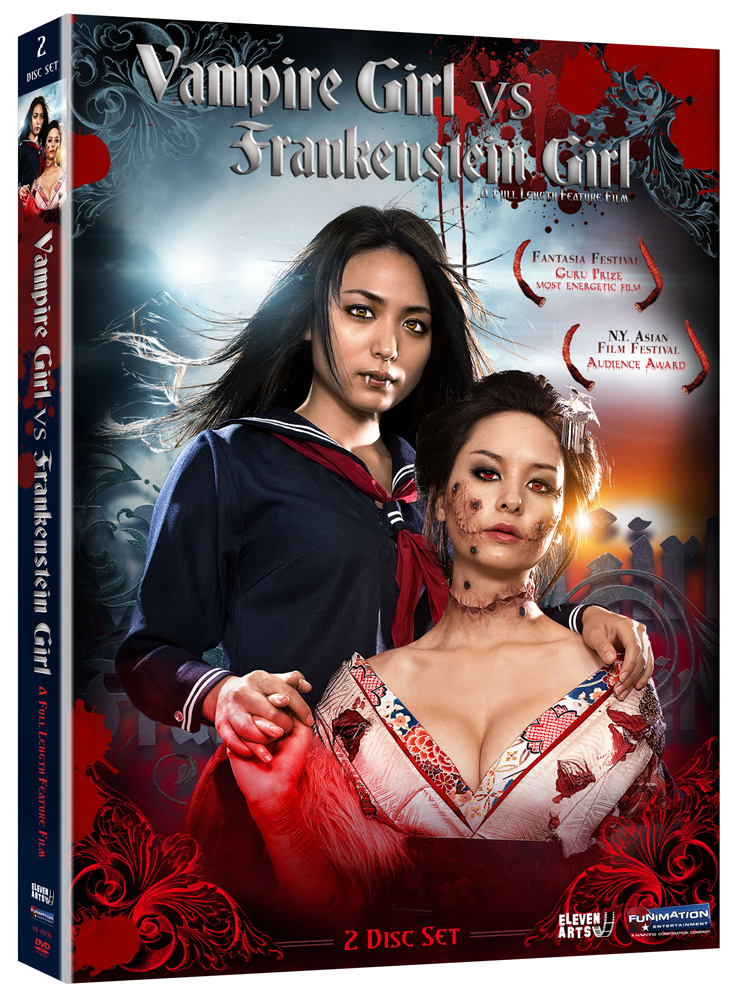 Vampire Girl vs Frankenstein Girl DVD 704400012365