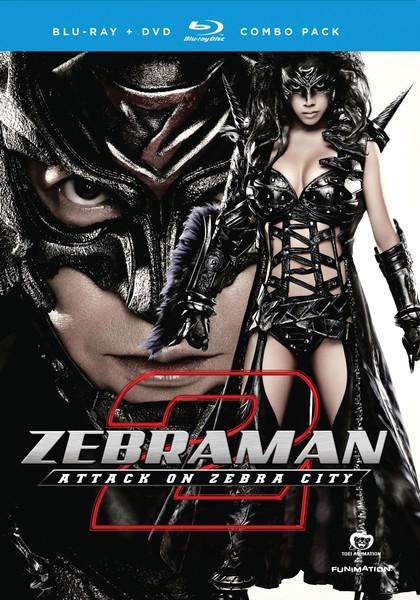 Zebraman 2 Attack on Zebra City Blu-ray/DVD