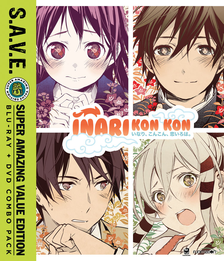Inari Kon Kon Blu-ray/DVD SAVE Edition 704400013461