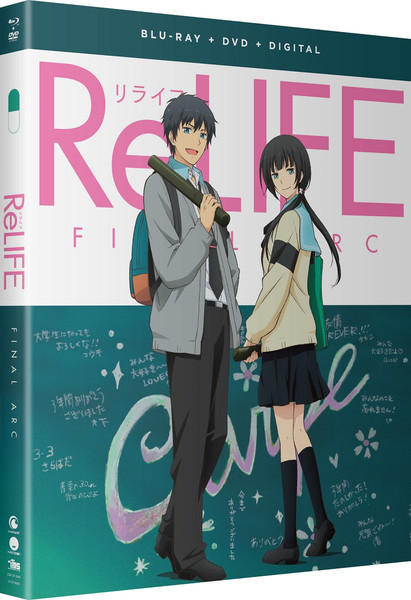 ReLIFE Final Arc Blu-ray/DVD