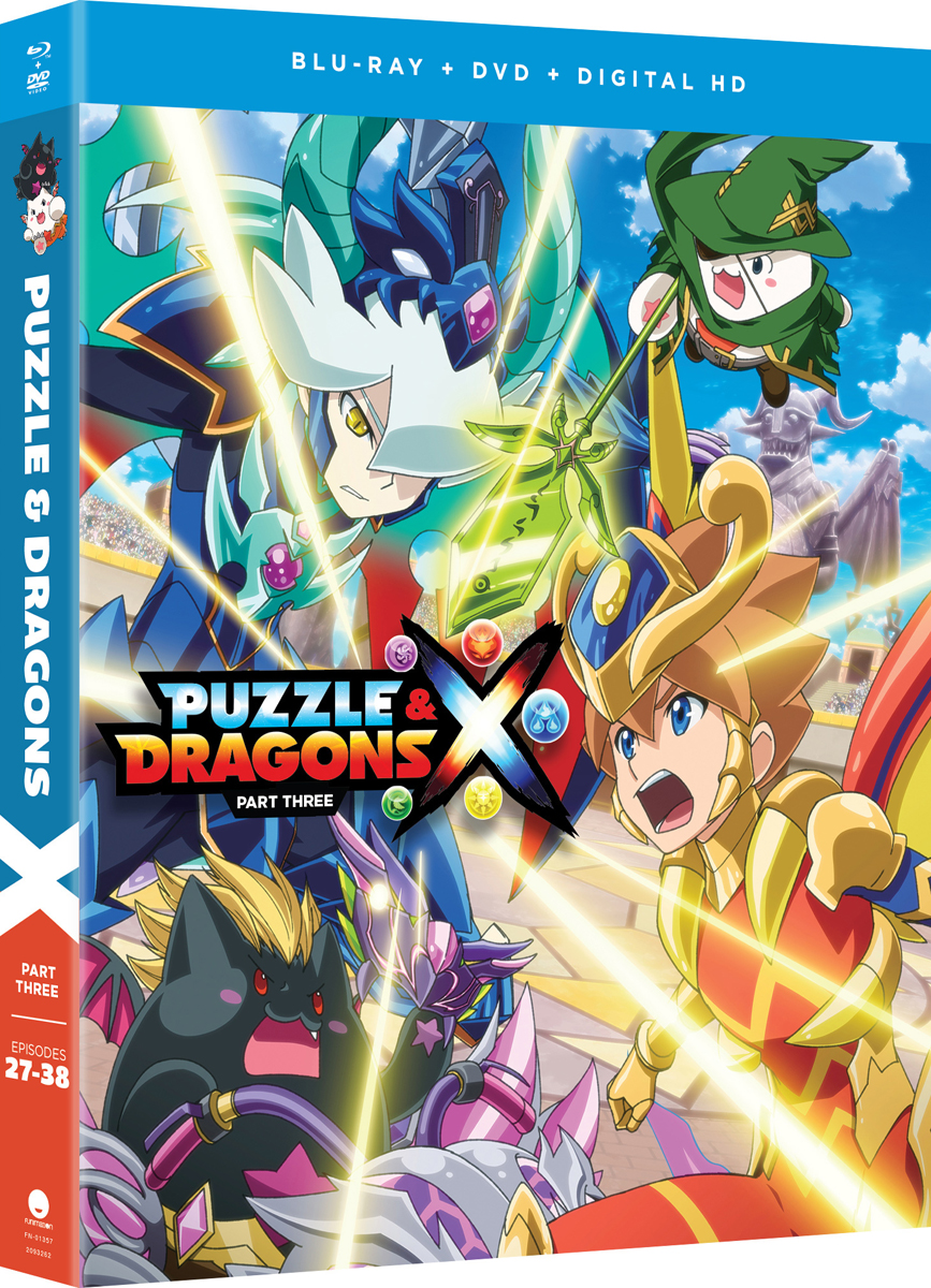 Puzzle and Dragons X Part 3 Blu-ray/DVD