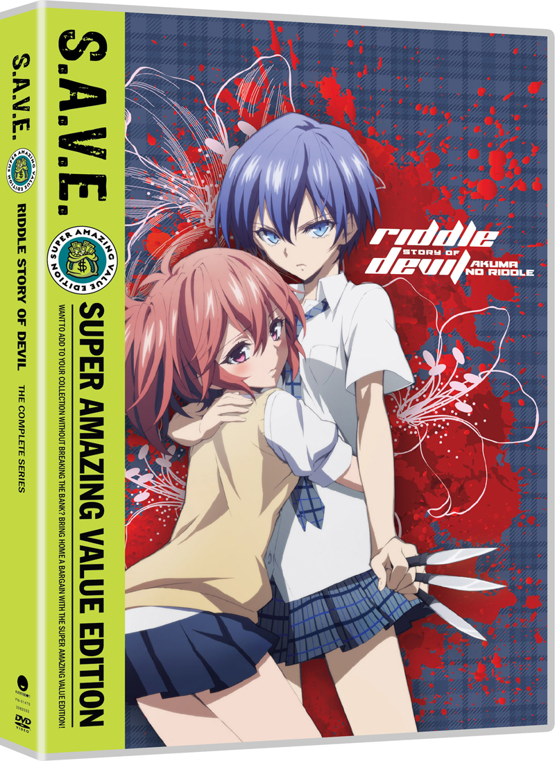 Riddle Story of Devil SAVE Edition DVD
