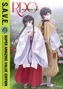 Red Data Girl DVD SAVE Edition