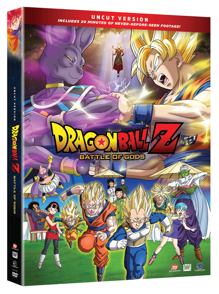 Dragon Ball Z Movie 14 Battle of Gods DVD Uncut 704400015632