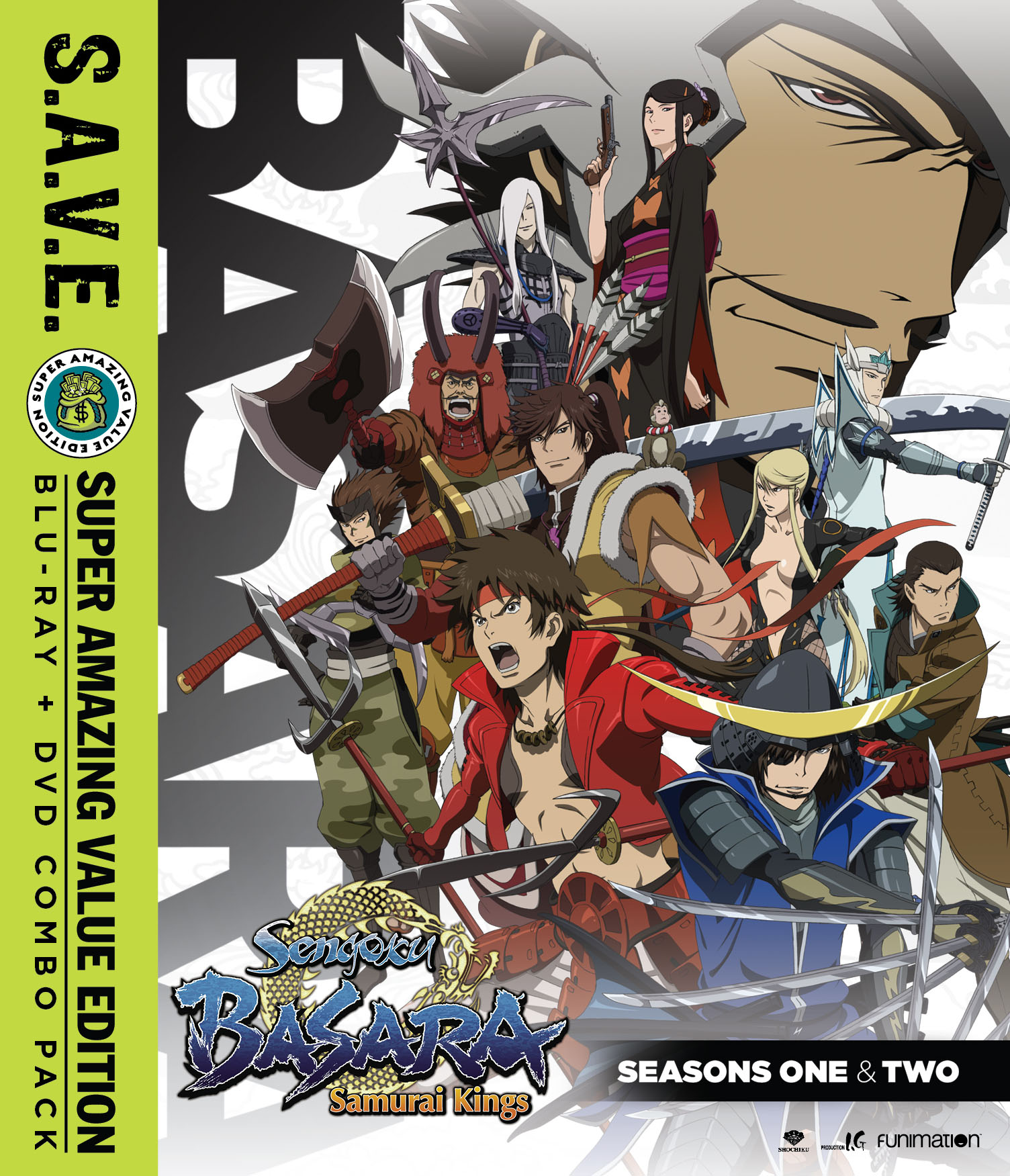 Sengoku Basara Samurai Kings Season 1-2 + OVA SAVE Edition 704400016257