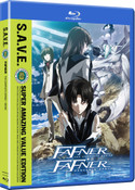 Fafner Complete Series Movie SAVE