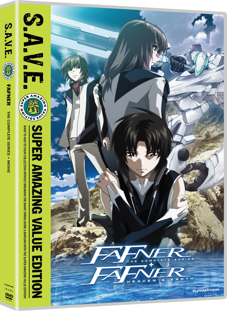 Fafner Complete Series and Movie DVD SAVE Edition 704400016332