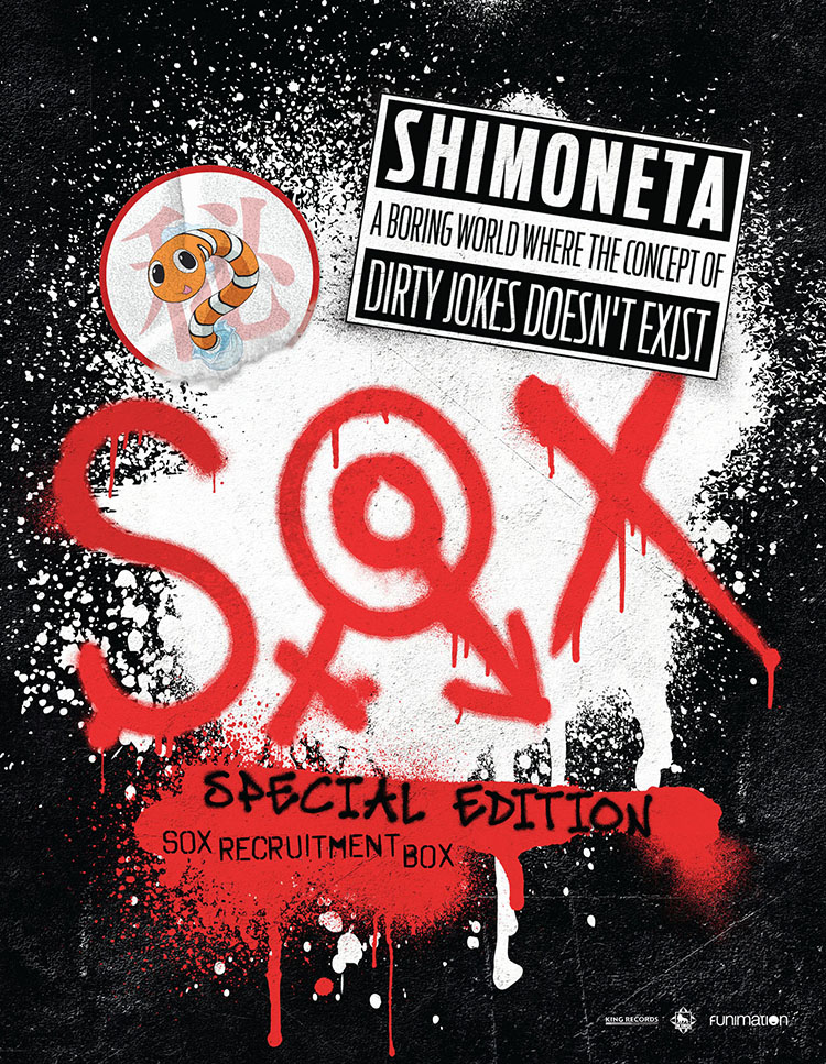 SHIMONETA Limited Edition Blu-ray/DVD 704400016554