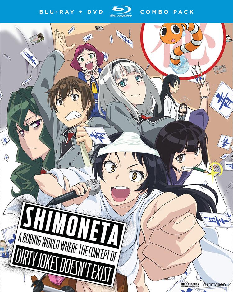 SHIMONETA Blu-ray/DVD 704400016561