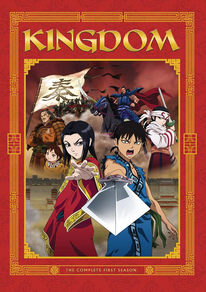 Kingdom Season 1 DVD