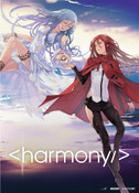 Harmony DVD