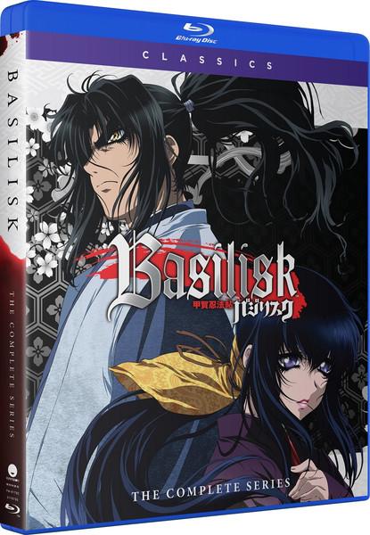 Basilisk Complete Series Classics Blu-ray