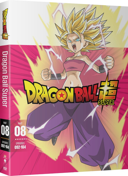Dragon Ball Super Part 8 DVD