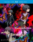 Rampo Kitan Game Of Laplace Blu-ray/DVD