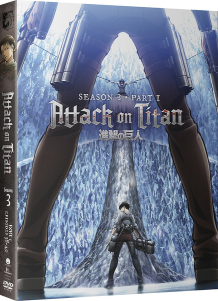 Attack on Titan Season 3 Part 1 DVD