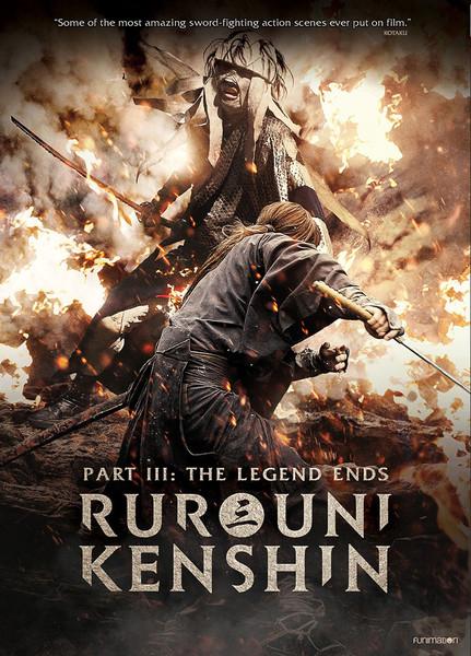 Rurouni kenshin the legend ends full movie 2014 - 4 1